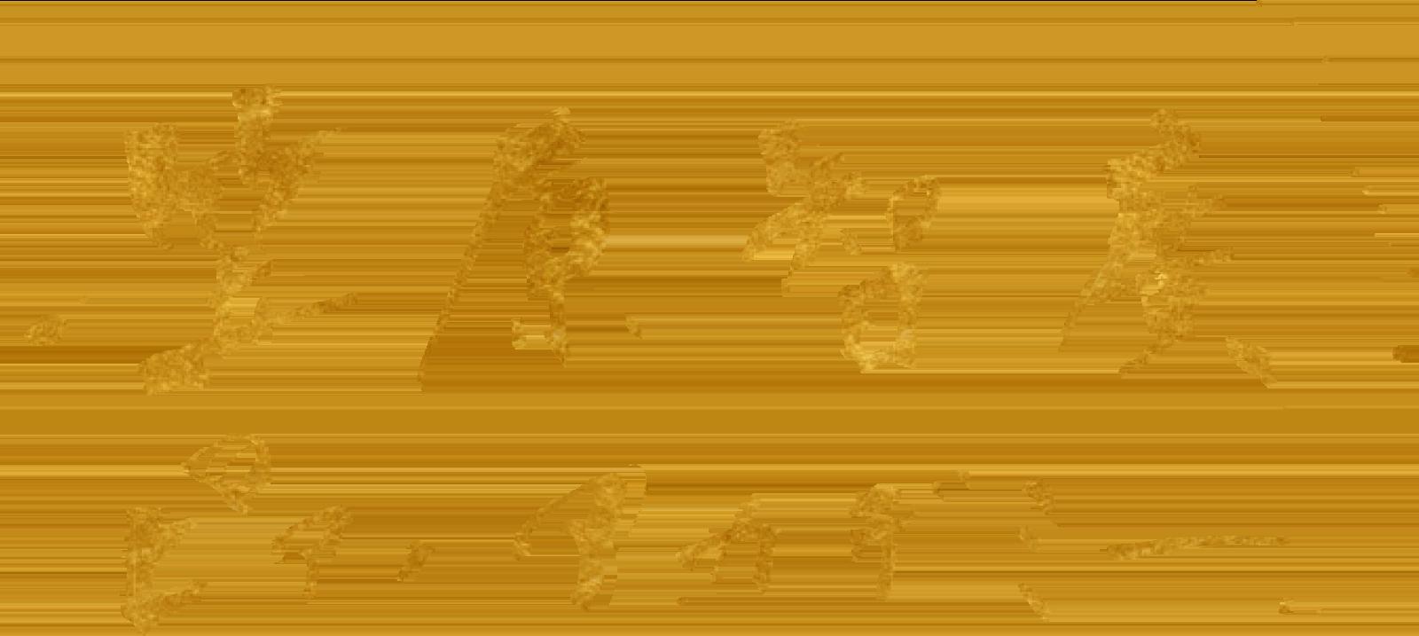 笠原智廣ピアノアカアデミー ロゴ
