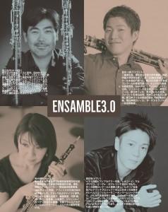 ensemble3裏_page-0001